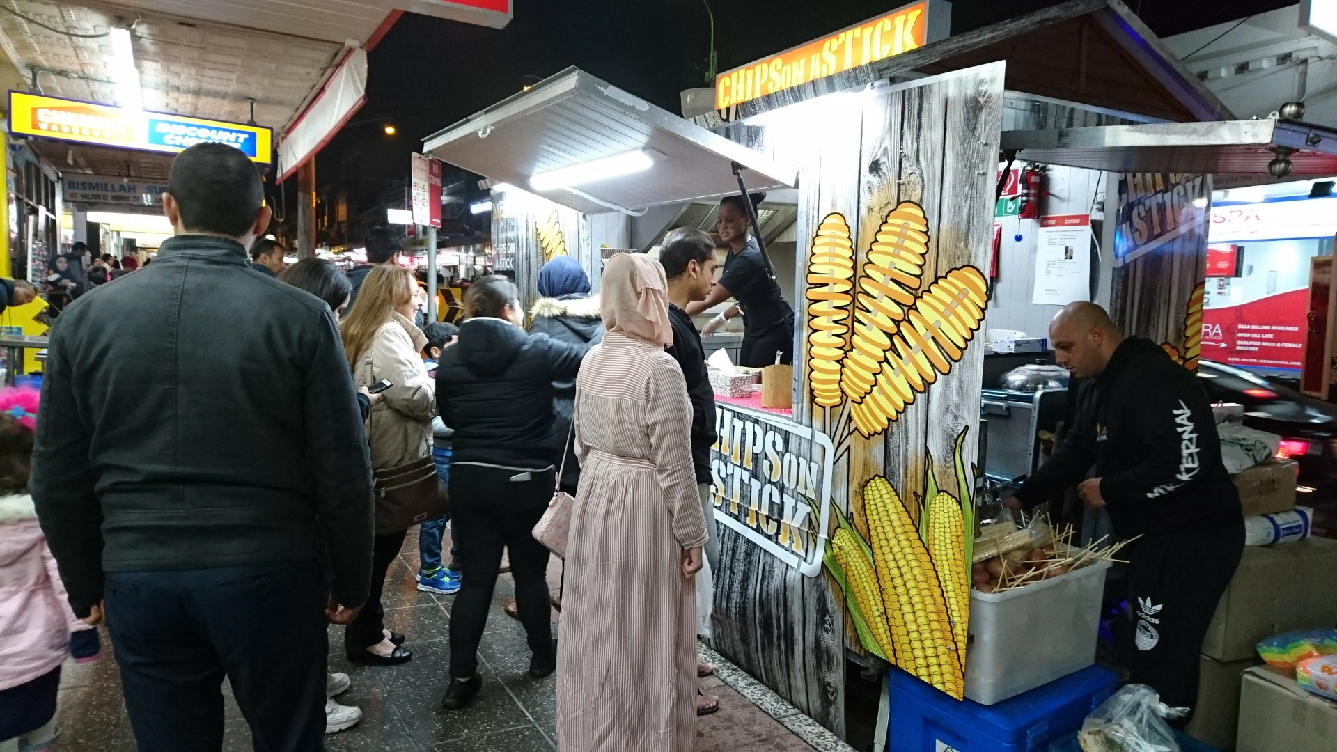 Another stall selling chips on a stick