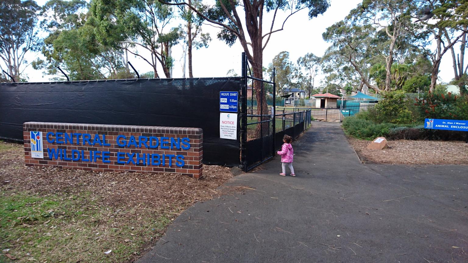 Central Gardens Wildlife Exhibits Entrance